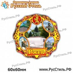 "Магнит ""Воронеж 2-х ур._16"""