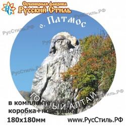 "Тарелка стеклянная 200 ""Болхов_01"""