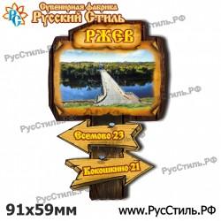 "Магнит ""Воронеж Акрил  металл._02"""