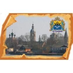 "Магнит ""Воронеж Акрил_09"""