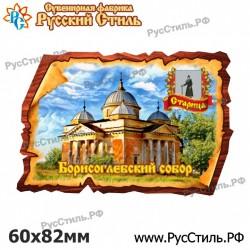 """Магнит """"Воронеж Винил_03"""""""