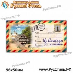 """Магнит """"Воронеж Винил_08"""""""