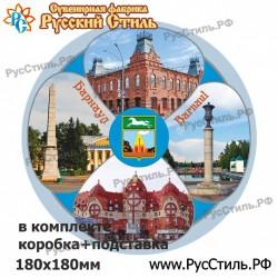 "Тарелка стеклянная 240 ""Болхов_01"""