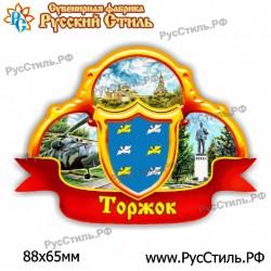 "Календарь деревянный малый ""Брянск_01"""