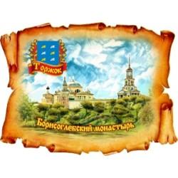 "Магнит ""Брянск 2-х ур._03"""