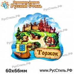 "Магнит ""Брянск 2-х ур._09"""