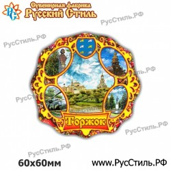 "Магнит ""Брянск 2-х ур._13"""