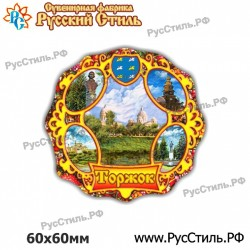 "Магнит ""Брянск 2-х ур._14"""
