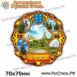 "Магнит ""Брянск 2-х ур._16"""