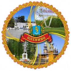 """Магнит """"Брянск Акрил_09"""""""