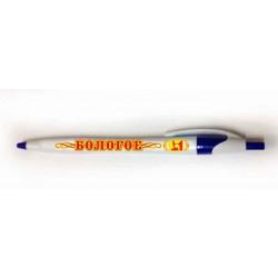 """Магнит """"Брянск Акрил_12"""""""