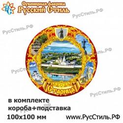 """Магнит """"Брянск Винил_08"""""""