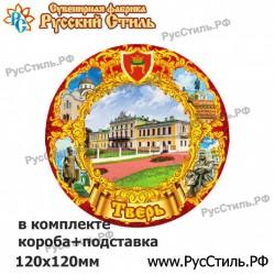 """Магнит """"Оберег металлик_03"""""""