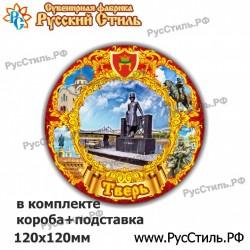 """Магнит """"Оберег металлик_06"""""""