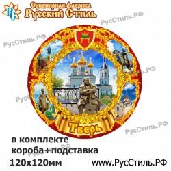 """Магнит """"Оберег металлик_07"""""""