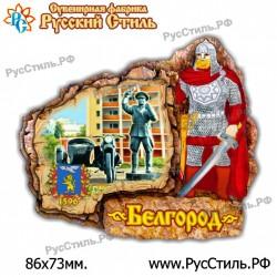 "Магнит ""Мценск 2-х ур._05"""