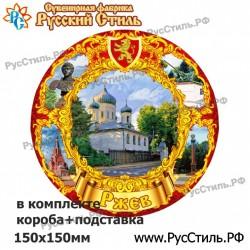 """Магнит """"Прикол_13"""""""