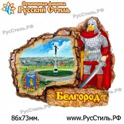 "Магнит ""Мценск 2-х ур._07"""