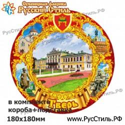 """Магнит """"Брянск Полистоун Объемный_08"""" книга"""