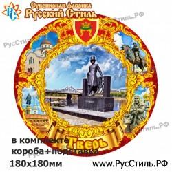 """Магнит """"Брянск Полистоун объемный_11"""""""