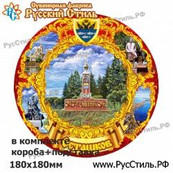 """Магнит """"Брянск Полистоун объемный_13"""""""
