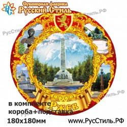 "Магнит ""Брянск Полистоун плакетка_09"""