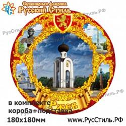 "Магнит ""Брянск Полистоун плакетка_30"""