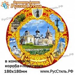 "Магнит ""Брянск Полистоун плакетка_31"""