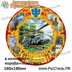 """Магнит """"Брянск Рубль большой_01"""""""