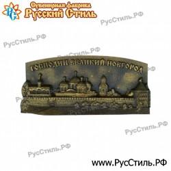 """Рюмка сувенирная""""Брянск_01"""""""