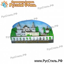 "Тарелка 120 ""Брянск_01"""
