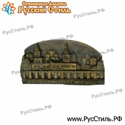 "Тарелка 120 ""Брянск_02"""
