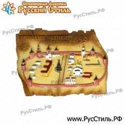 "Тарелка 120 ""Брянск_03"""