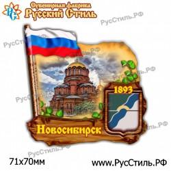 "Тарелка 200 ""Брянск_01"""