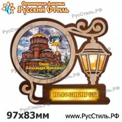 "Тарелка 200 ""Брянск_05"""