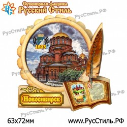 "Тарелка 240 ""Брянск_02"""