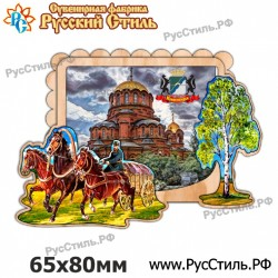 "Тарелка 240 ""Брянск_03"""