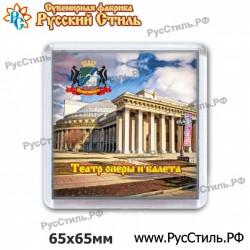 """Тарелка деревянная Большая """"Брянск_01"""""""