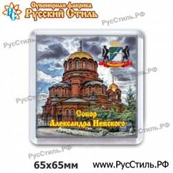 """Тарелка деревянная Большая """"Брянск_02"""""""