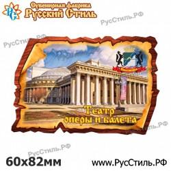 """Тарелка деревянная Большая """"Брянск_03"""""""