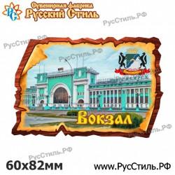 """Тарелка деревянная Большая """"Брянск_05"""""""