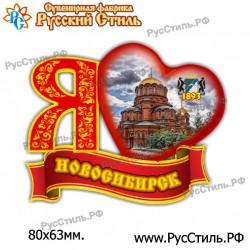 """Тарелка с прямой печатью 150 мм""""Брянск_03"""""""