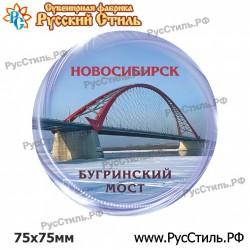 "Шкатулка ""Брянск_01"""
