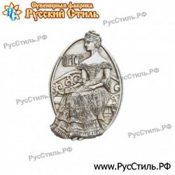 """Магнит """"Дятьково АвтоНомер"""""""
