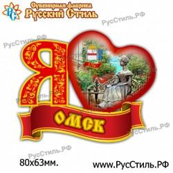 """Магнит """"Дятьково Береста_02"""""""