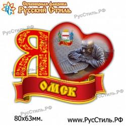 """Магнит """"Жуковка 2-х ур._05"""""""