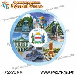 """Магнит """"Жуковка 3-х ур._01"""