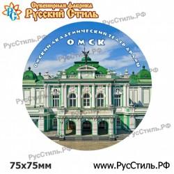"""Магнит """"Жуковка 3-х ур._02"""""""