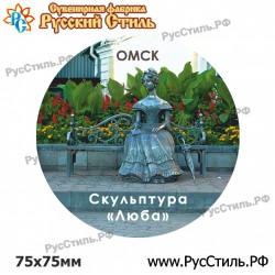 """Магнит """"Жуковка АвтоНомер_01"""""""