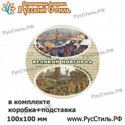 "Магнит ""Жуковка Книжечка_02"""